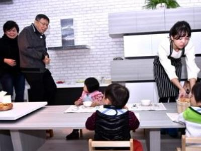 Taipei Opens 20 New Childcare Centers in Effort to Boost Birth Rates