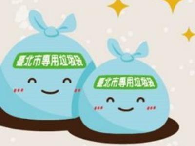 National Cleanup Week Kicks-off in Taipei