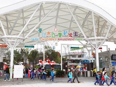Have Fun at the Taipei Children's Amusement Park with the