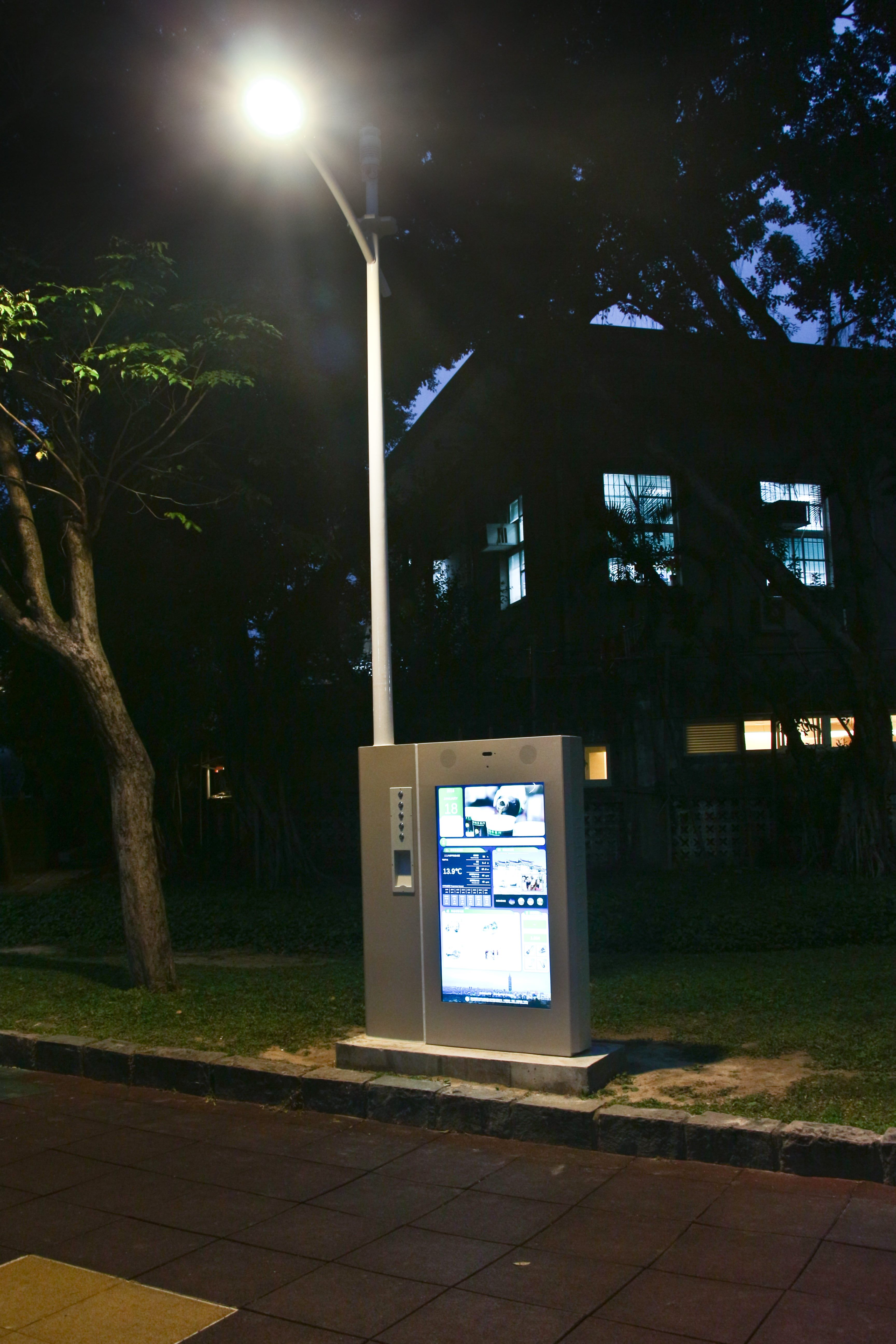 First Smart Street Light in Taiwan Erected inside 228 Peace Park
