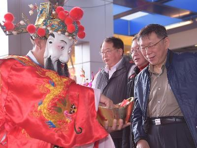 Mayor Attends CNY Group Greeting Ceremony at Guanghua Digital Plaza