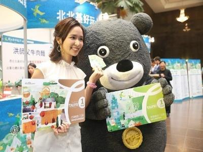 FunPass Taipei: Now Available at Taoyuan Airport