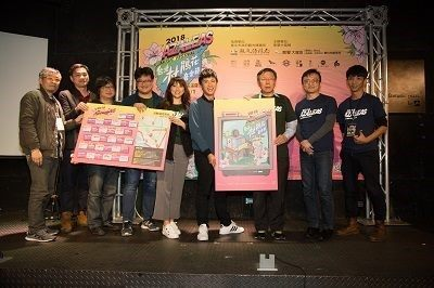 Mayor Attends Live House Event as Warm-up for Taipei Azalea Festival