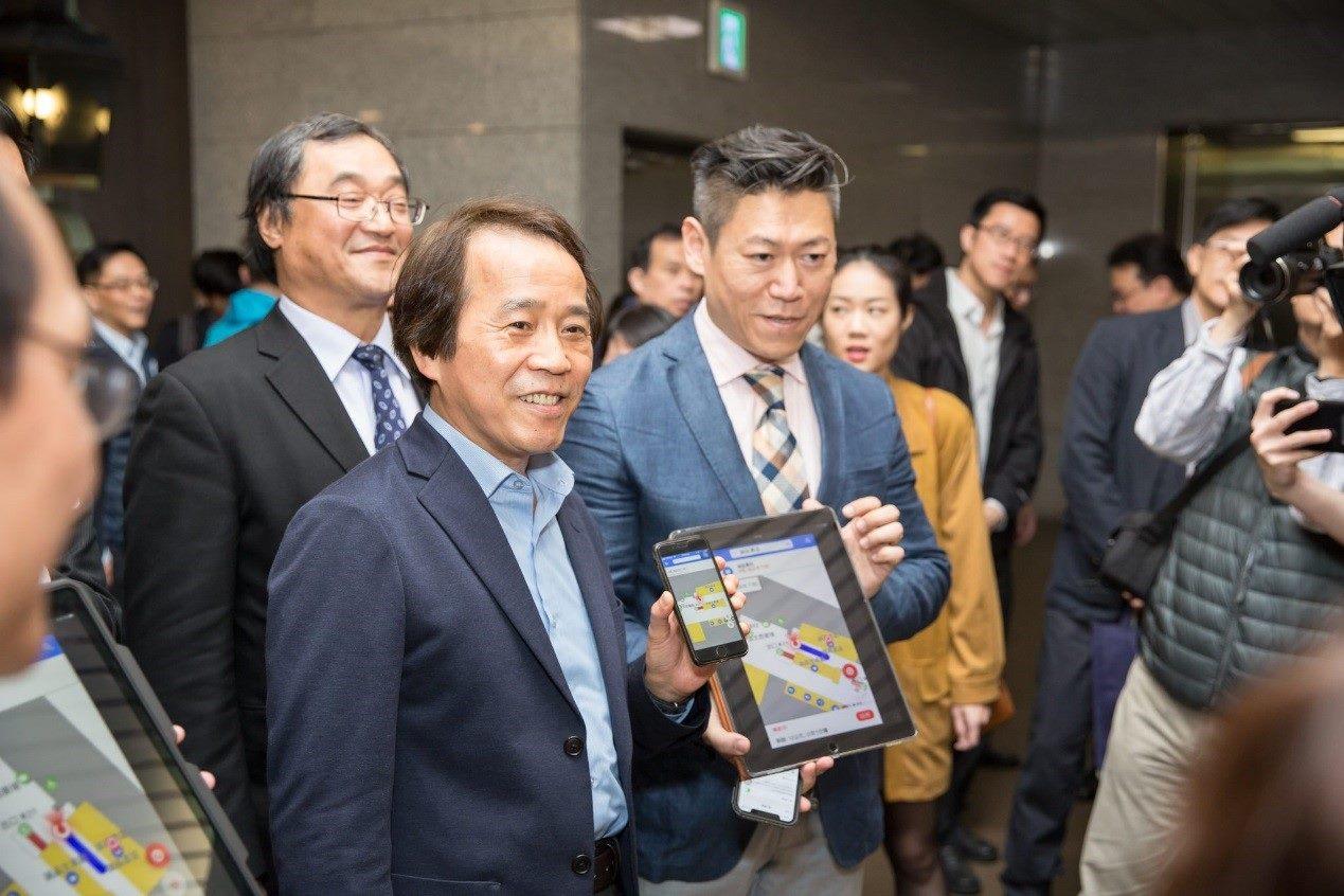 Taipei Main Station Smartens Up