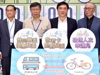 YouBike: New Milestone, Incentives for Senior Citizens