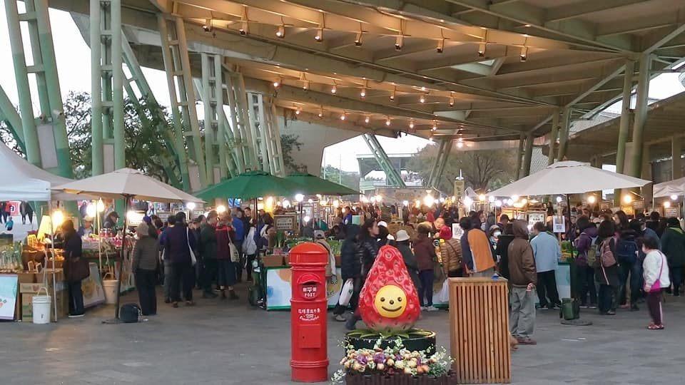 April Highlights at Expo Farmers Market