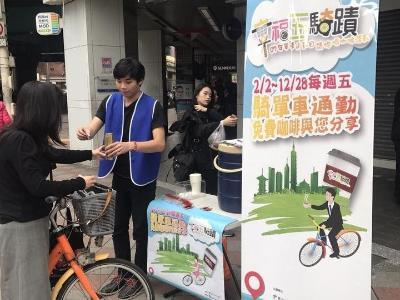City Extends Bike Commuters' Day Coffee Giveaway Campaign