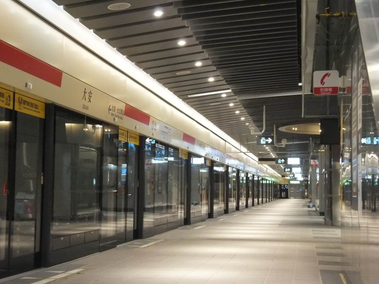 Air Quality at MRT Stations Meets Code Standards