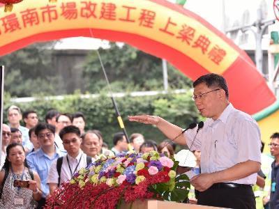 Mayor Attends Beam Raising Ceremony at Huan Nan Market
