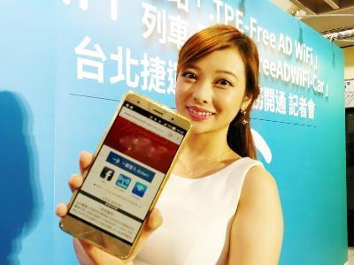 Wifi Service Upgrade across MRT Network