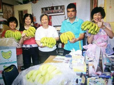 City Takes Action to Help Banana Growers