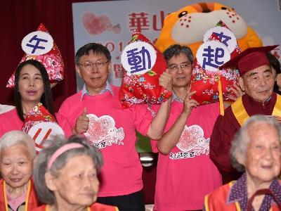 Ko: Striving to Build a Sustainable Elderly Care System for Ageing Society
