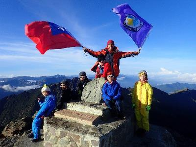 Students with Special Needs Conquer Mt. Jade
