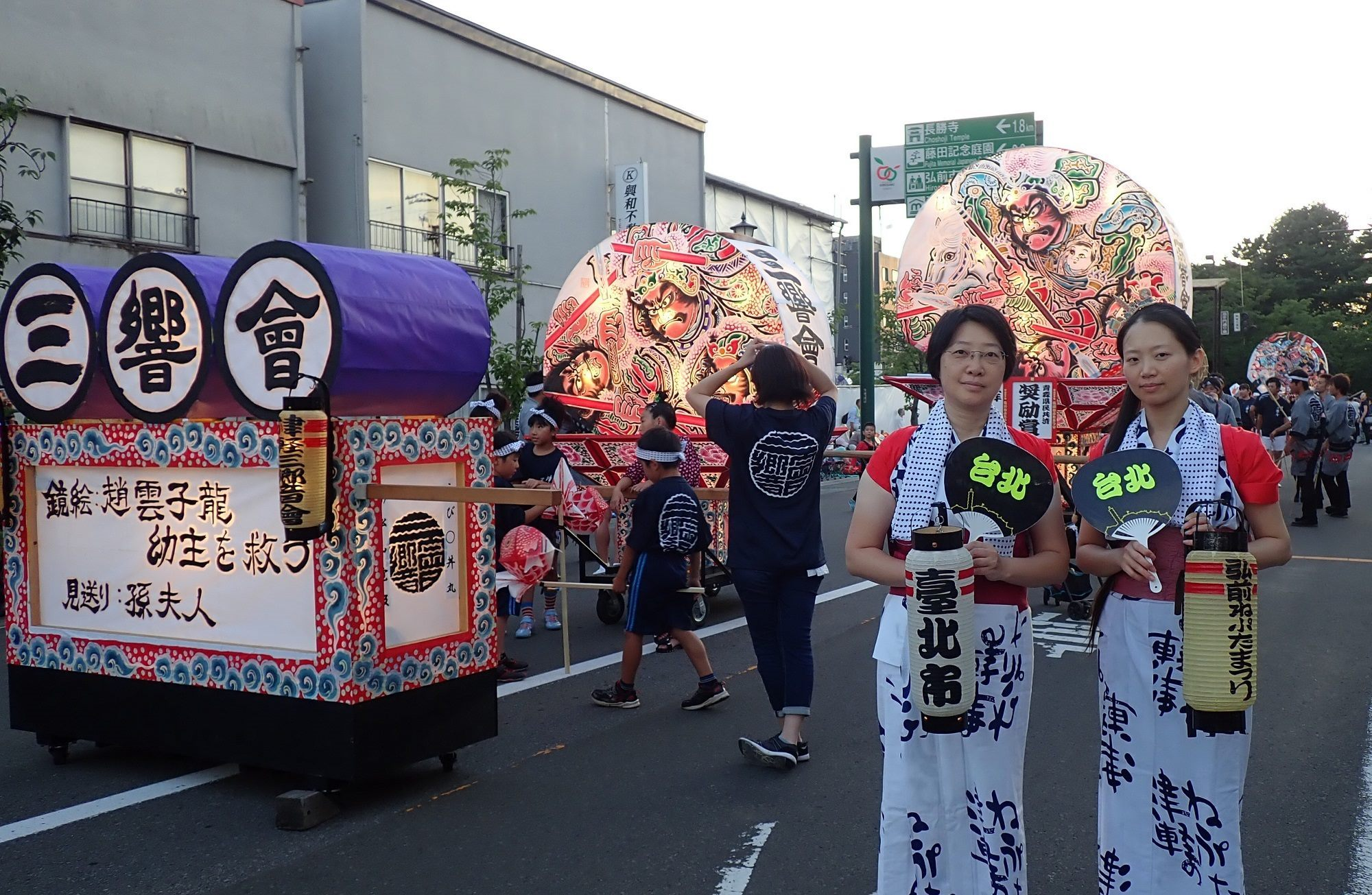 TPEDOIT Joins Procession, Promotes City Tourism at Aomori Nebuta Festival
