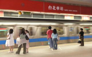 TRTC to Add Station Arrival Alert in Japanese for 13 MRT Stations