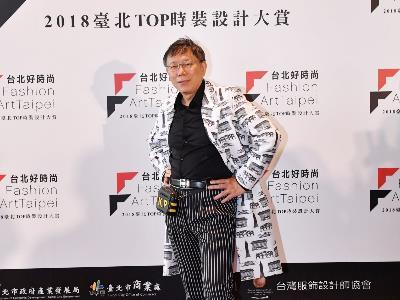 Mayor Appears on Catwalk to Showcase Taipei's Fashion Art