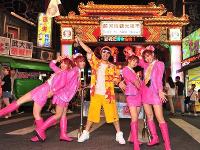 New Clip Promoting Taipei Tourism by Namewee Goes Live