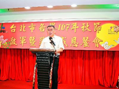 Mayor Wishes Army Personnel Happy Moon Festival