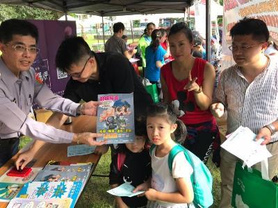 Police Deliver Anti-fraud, Anti-drug Messages at Wenshan Art Festival