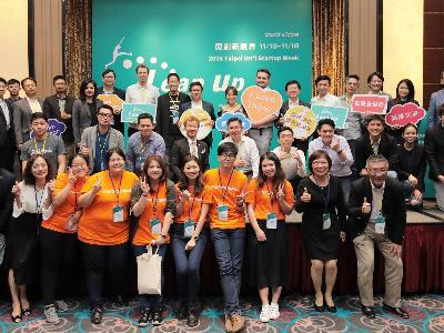 DOED Kicks-off Taipei International Startup Week