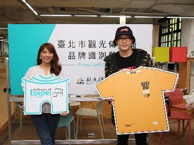 TPEDOIT Teams up with Fashion Brand to Introduce City Tees