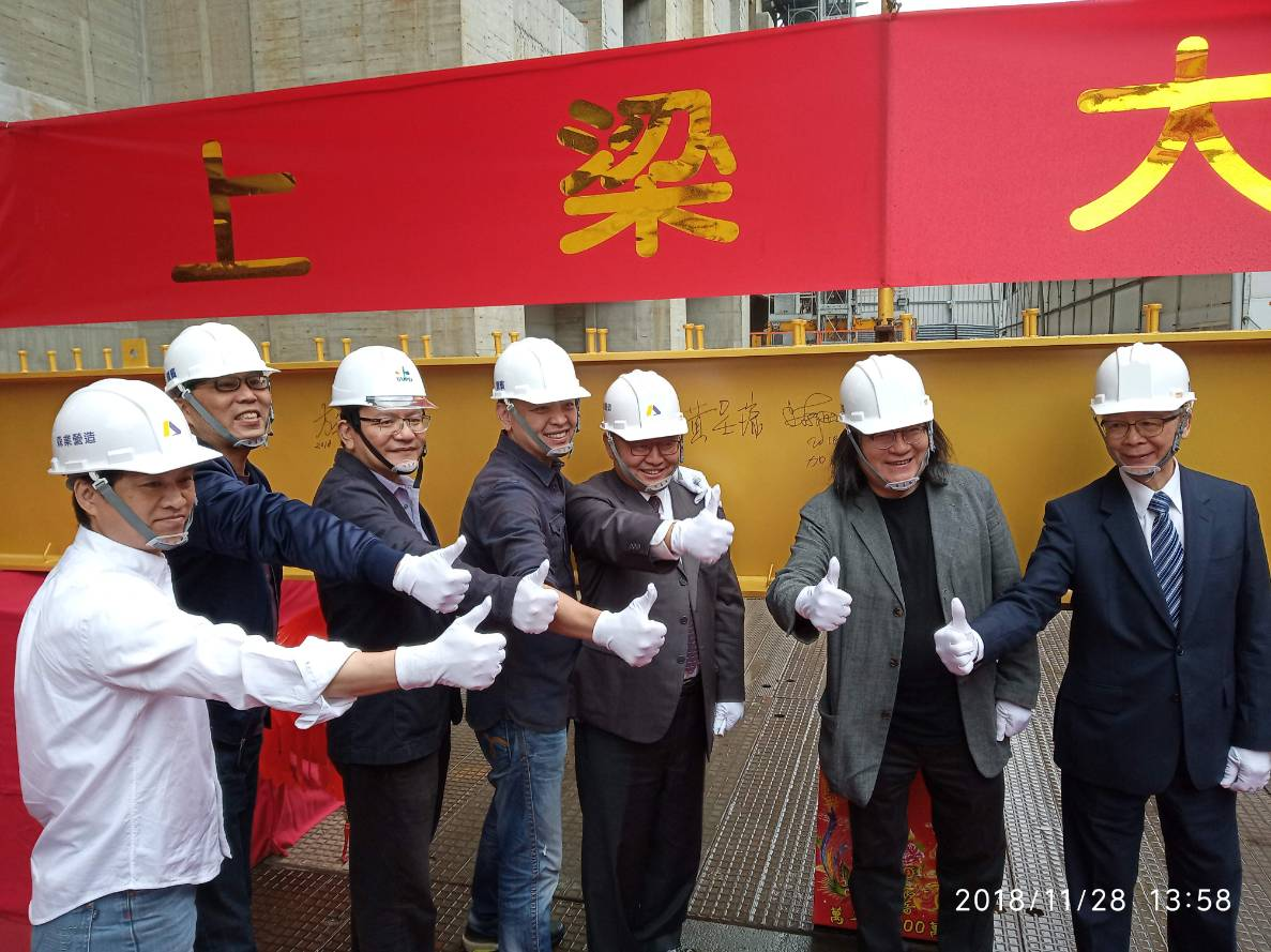 City Holds Beam-setting Ceremony for Yongle Urban Renewal Project