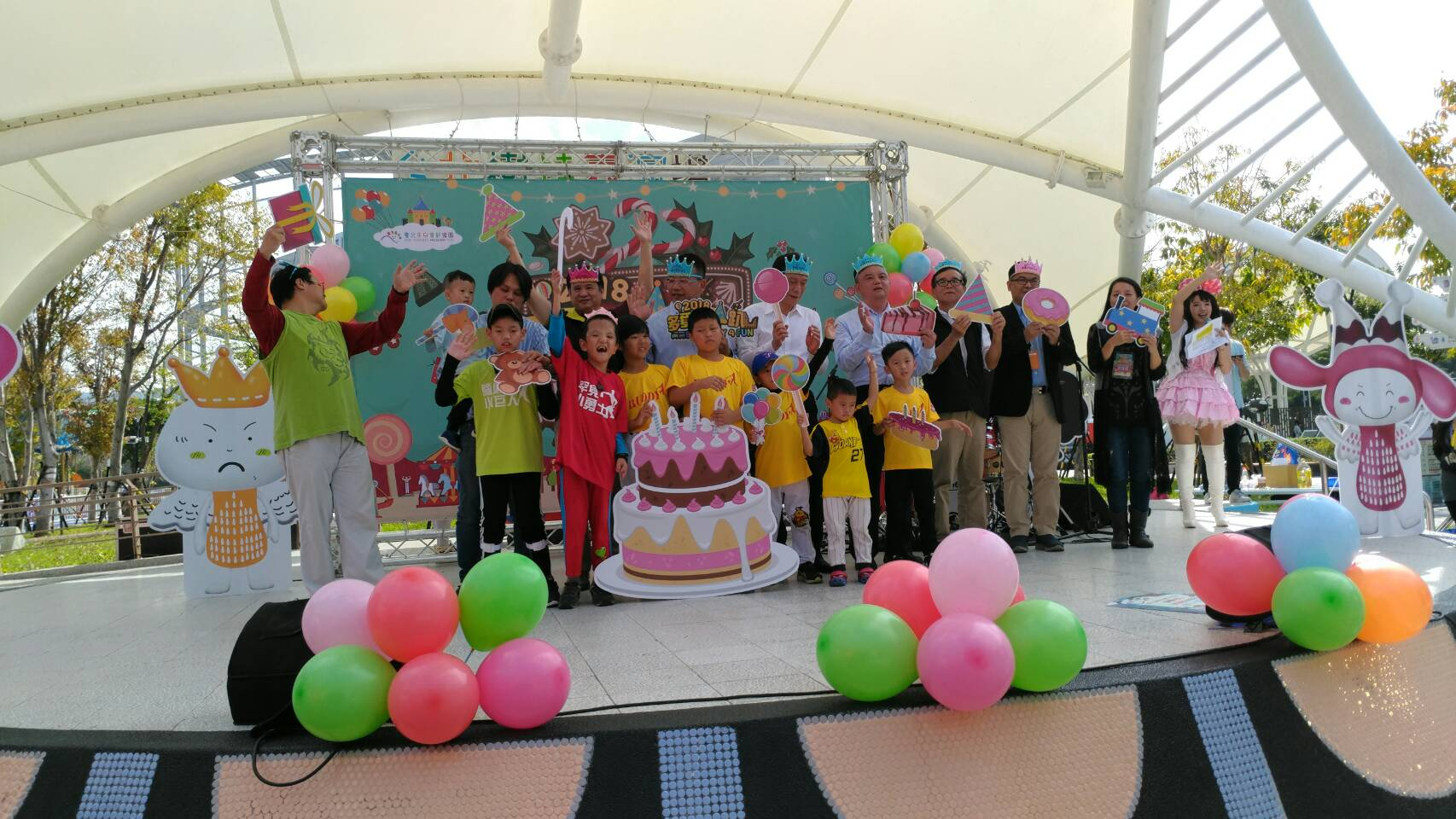Taipei Children Amusement Park Anniversary Dec. 15 – 16