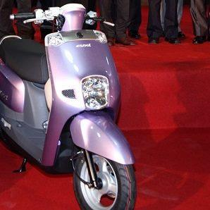 Taipei city increases budget in subsidizing new electric motorcycle purchases by NT$4,000, offers up to NT$1,500 in   public transportation subsidy for taking a two-stroke motorcycle out of use