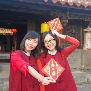 Lin An Tai Historical House and Museum celebrates New Years with Exhibition, Gifts, Postcard game