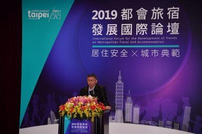 Mayor Ko Speaks at 2019 International Forum on Metropolitan Travel and Accommodation