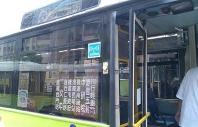 Public Bus Service Adjustments for Chinese New Year