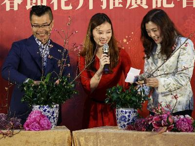 Taipei Flower Auction Co., Ltd. Gears up for Spring Festival