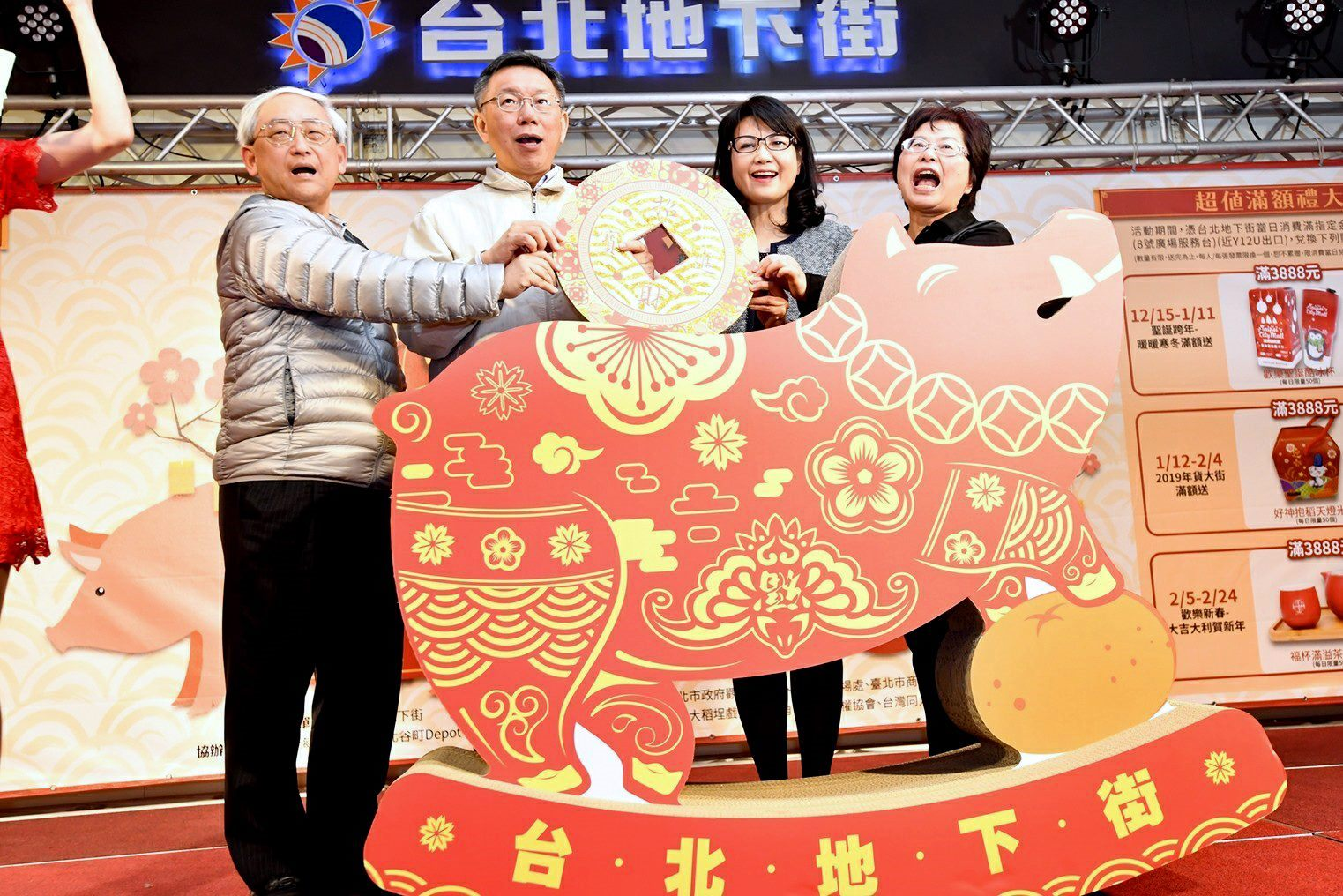 Taipei Twin Towers to Bring Prosperity to Houhuadi Shopping District