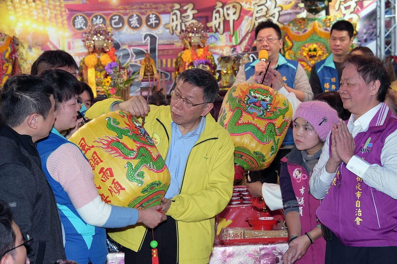 Mayor Pays Pre-New-Year Visit to Bangka and Ningxia Night Market