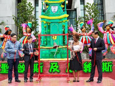 Diplomatic Ally St. Kitts and Nevis Joins Taipei Lantern Festival for Second Time