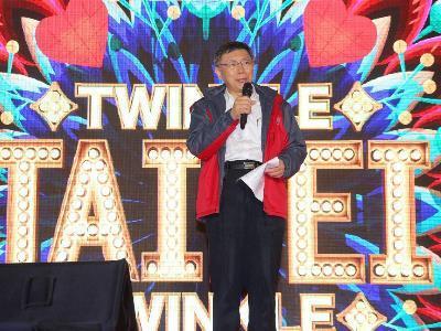 [2019 Taipei Lantern Festival] Mayor Praises Fusion of Tradition and Modernity