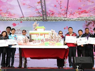 Mayor Ko Kicks-off 2019 Yangmingshan Flower Festival