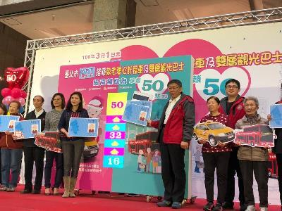 Senior Citizens and People with Disabilities Enjoy Cheaper Transport as of March 1
