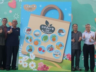 TAIPEI EXPO Farmers' Market Opens Again This Weekend!