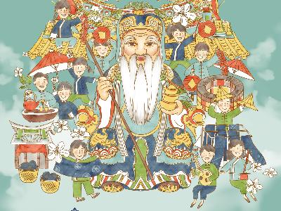 Hakka Land God's Birthday to be Celebrated March 8-10 at Taipei City Hakka Cultural Park
