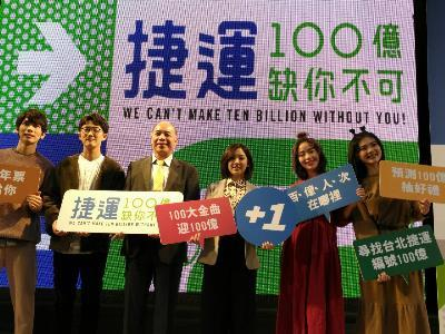 MRT to Welcome 10 Billionth Passenger Soon