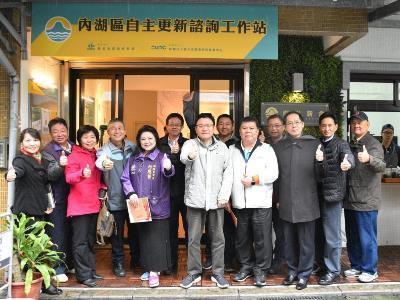 Neihu District Urban Renewal Service Desks Open Their Doors