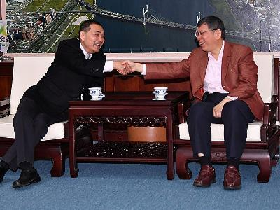 Mayors Meet to Discuss Greater Taipei Issues