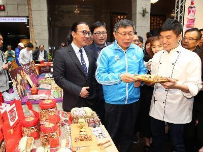 Mayor Ko: Taiwan Has World-Class Bakery Industry and Culture