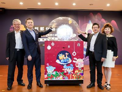 Taipei Co-Space Teams up with Amazon Web, Offering Cloud Services, Offices, Coaching