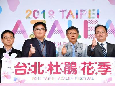 Taipei Azalea Season Becoming a Cultural Icon, Says Mayor