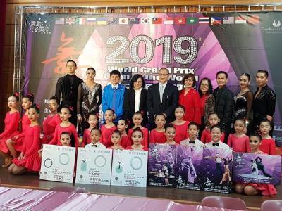 Dance Masters Face Off in 2019 World Grand Prix in Taipei