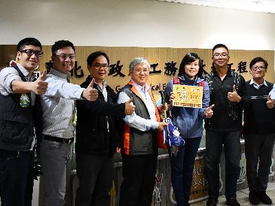 One Thousand Individuals Complete Taipei Grand Trail Trek