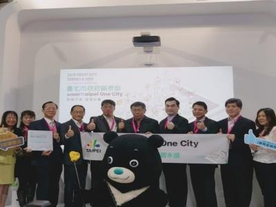 Mayor Ko Presides over the Opening of Taipei Pavilion at the 2019 SCSE