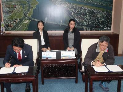 Fukuoka, Taipei Sign MoU to Build Smarter Cities Together